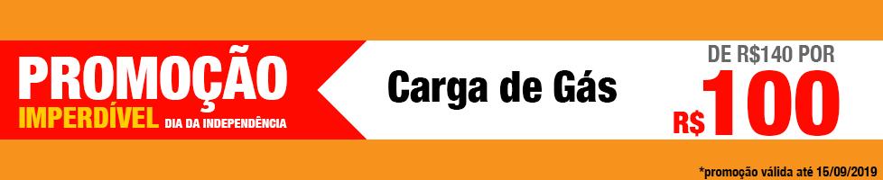 promo-carga-de-gas