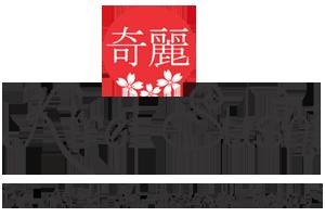 kirei-sushi-logo-site2